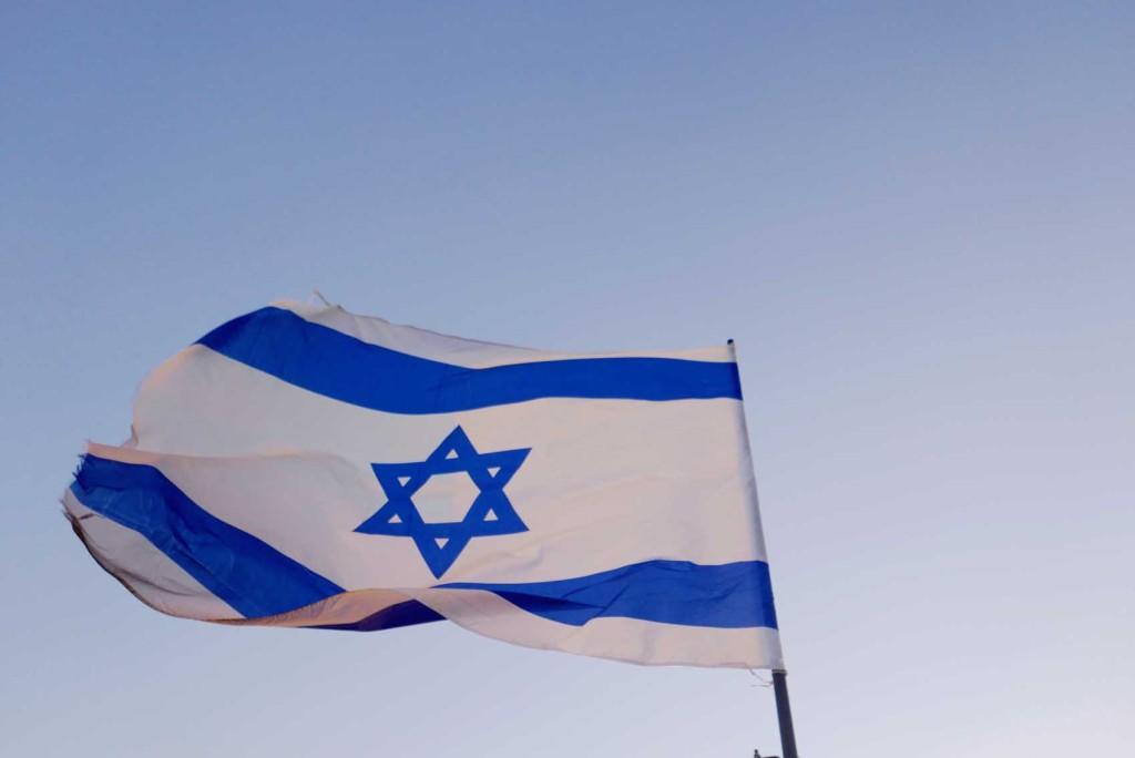 Inspire! Tel Aviv-Yafo | Love Daily Dose