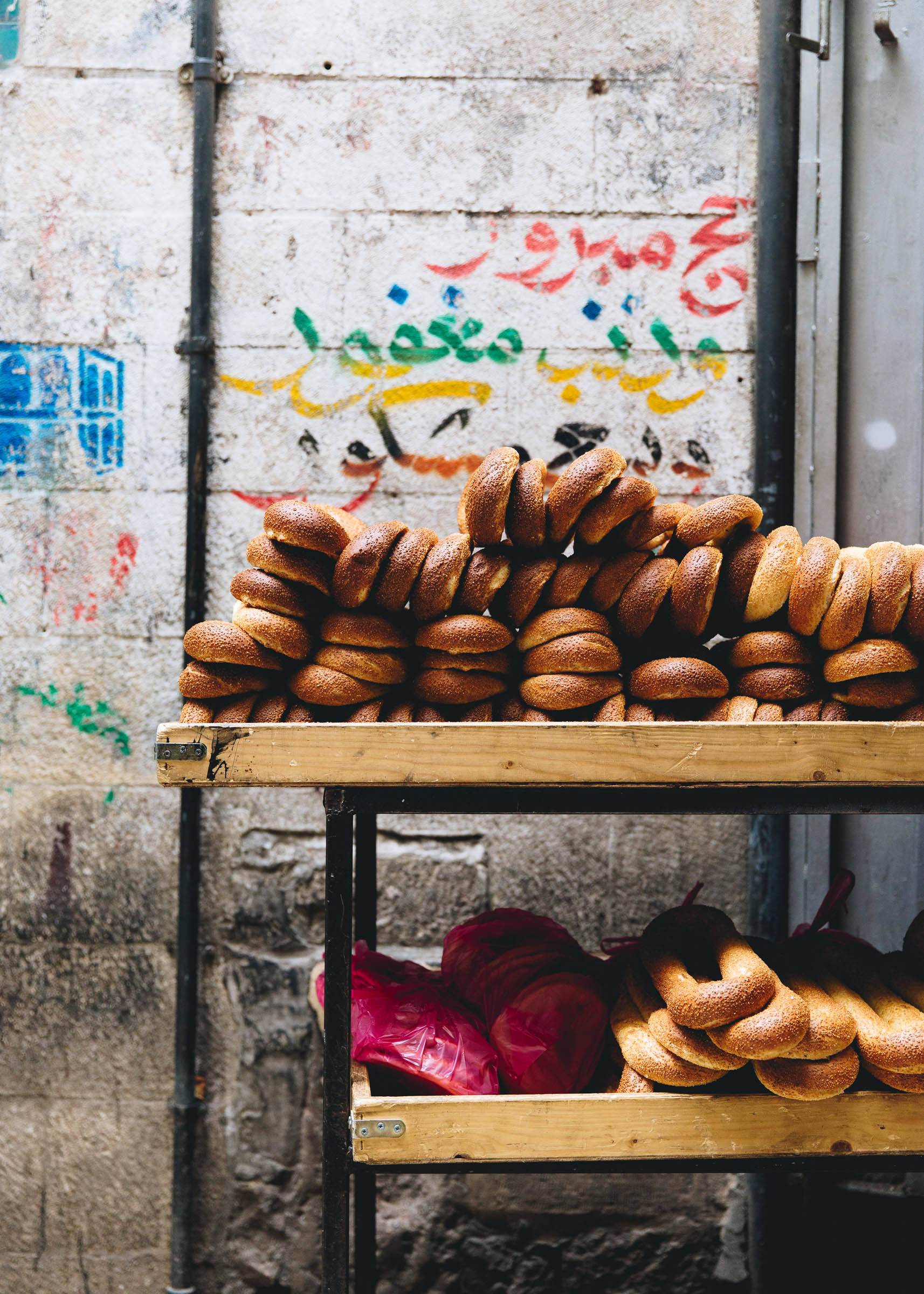 Inspire! Tel Aviv-Yafo Food | Love Daily Dose