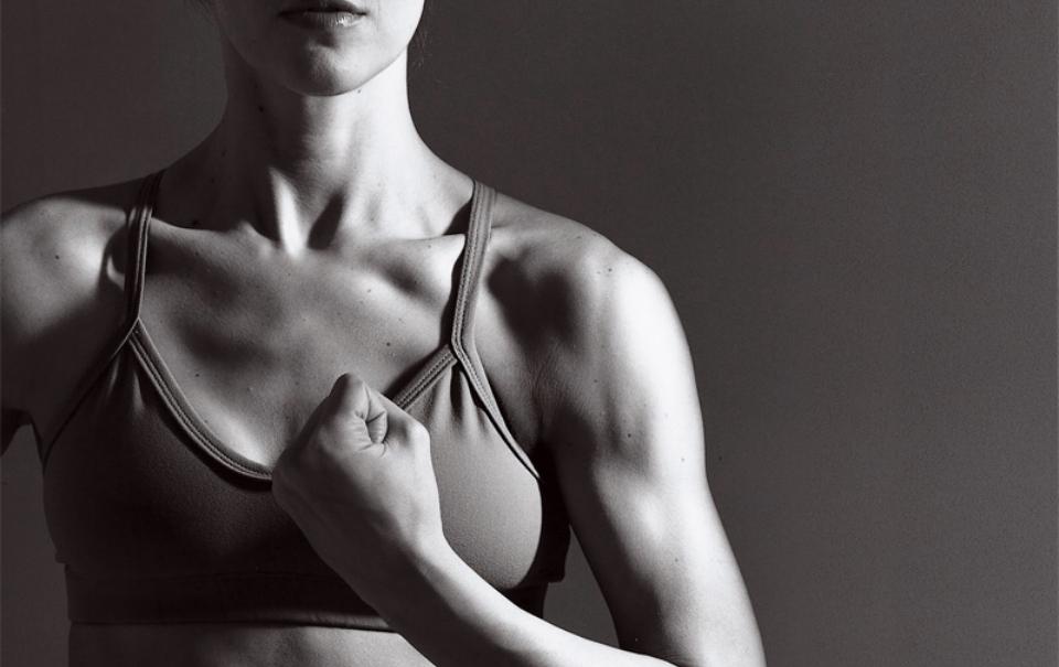 Workout: Definierte Arme In 6 Wochen