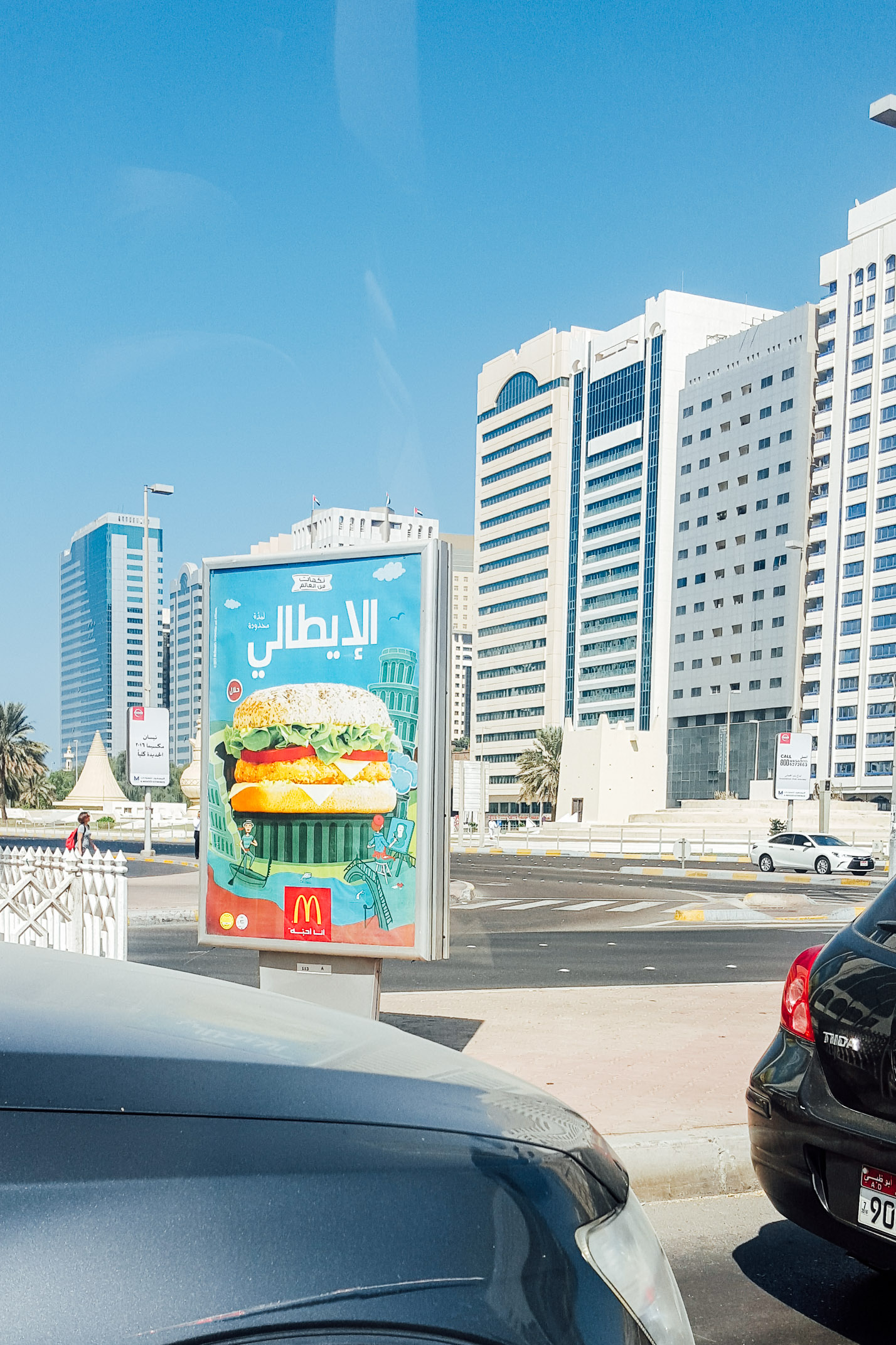 Abu Dhabi through the lens of the Samsung Galaxy S6 edge   Love Daily Dose
