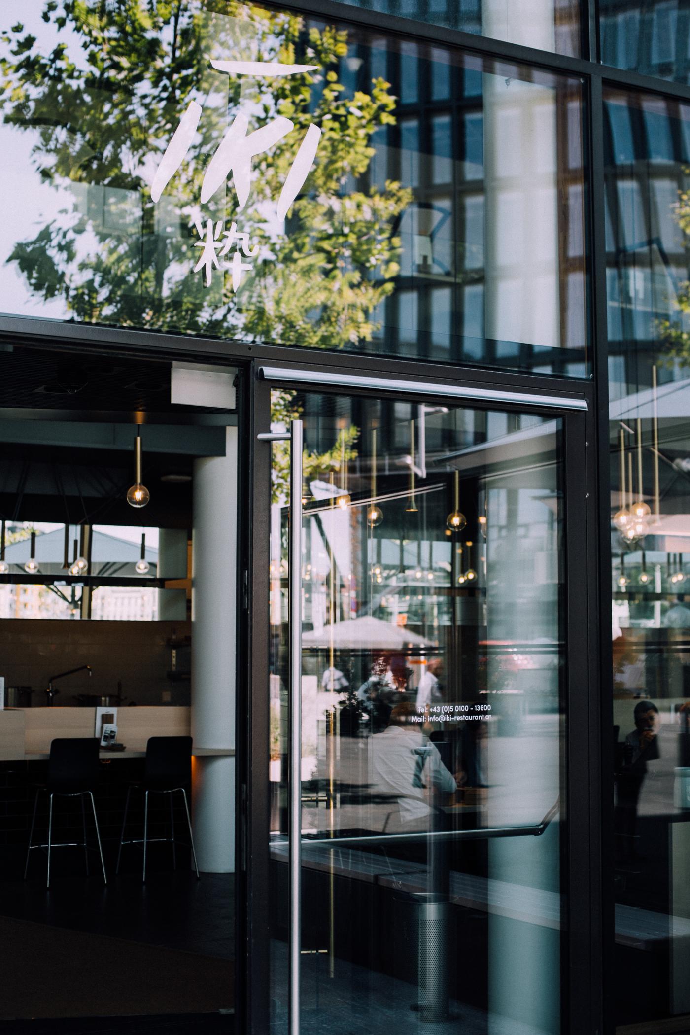 Vienna Picks: IKI Restaurant am Erste Campus Wien | Love Daily Dose