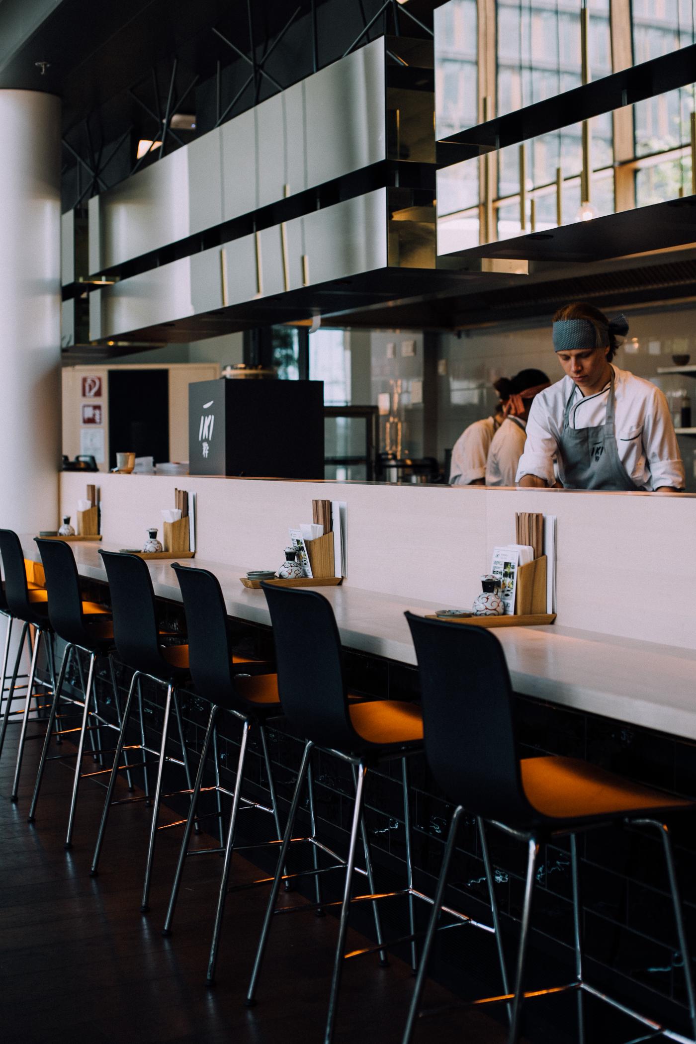 Vienna Picks: IKI Restaurant Wien, Erste Campus | Love Daily Dose